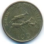 Танзания, 100 шиллингов (1994 г.)