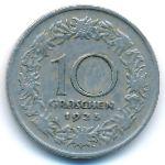 Австрия, 10 грошей (1925 г.)