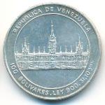 Венесуэла, 100 боливар (1986 г.)