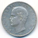 Бавария, 3 марки (1909–1911 г.)