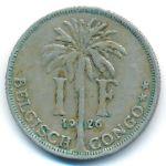 Бельгийское Конго, 1 франк (1925–1928 г.)