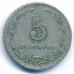 Аргентина, 5 сентаво (1905–1939 г.)