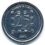 Ливан, 25 ливров (2002 г.)