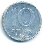 Израиль, 10 агорот (1977–1979 г.)