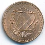 Кипр, 5 мил (1963–1977 г.)