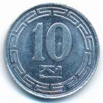 Северная Корея, 10 чон (1959 г.)