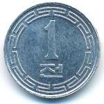 Северная Корея, 1 чон (1959 г.)