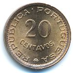 Мозамбик, 20 сентаво (1973–1974 г.)