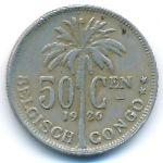 Бельгийское Конго, 50 сентим (1926 г.)