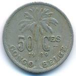 Бельгийское Конго, 50 сентим (1929 г.)
