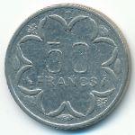 Центральная Африка, 50 франков (1978 г.)