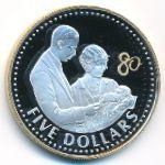 Фиджи, 5 долларов (2006 г.)