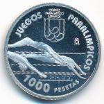 Испания, 1000 песет (1996 г.)