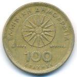 Греция, 100 драхм (1992 г.)