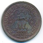 Пайне., 10000 монет (1923 г.)