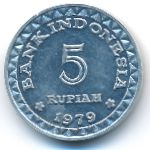 Индонезия, 5 рупий (1979 г.)