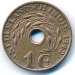 Нидерландская Индия, 1 цент (1942 г.)