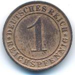 Веймарская республика, 1 рейхспфенниг (1933 г.)
