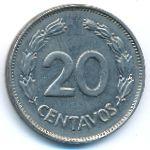 Эквадор, 20 сентаво (1959–1972 г.)