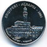 Албания, 50 лек (2001 г.)