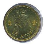 Макао, 10 авос (1993–2007 г.)