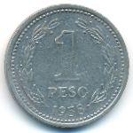 Аргентина, 1 песо (1958 г.)