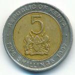 Кения, 5 шиллингов (1995–1997 г.)