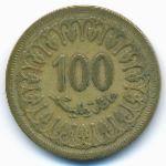 Тунис, 100 миллим (1960 г.)