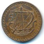 Кипр, 5 мил (1963 г.)