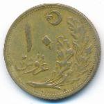 Турция, 10 куруш (1922 г.)