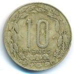 Центральная Африка, 10 франков (1977 г.)
