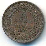 Британская Индия, 1/12 анны (1921 г.)