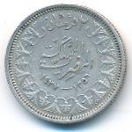 Египет, 2 пиастра (1937 г.)