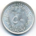 Сирия, 50 пиастров (1959 г.)