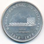 Филиппины, 25 песо (1974 г.)