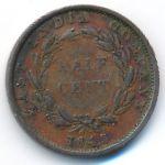 Стрейтс-Сетлментс, 1/2 цента (1845 г.)