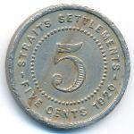 Стрейтс-Сетлментс, 5 центов (1920 г.)