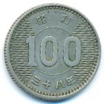 Япония, 100 иен (1963 г.)