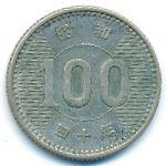 Япония, 100 иен (1959–1966 г.)