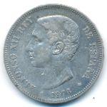 Испания, 5 песет (1876 г.)