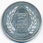 Индия, 20 рупий (1973 г.)