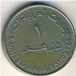 ОАЭ, 1 дирхам (1995–2012 г.)
