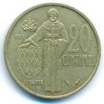 Монако, 20 сентим (1962–1978 г.)