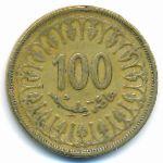 Тунис, 100 миллим (1997 г.)