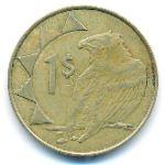 Намибия, 1 доллар (1996 г.)