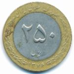 Иран, 250 риалов (1997 г.)