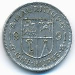 Маврикий, 1 рупия (1991 г.)