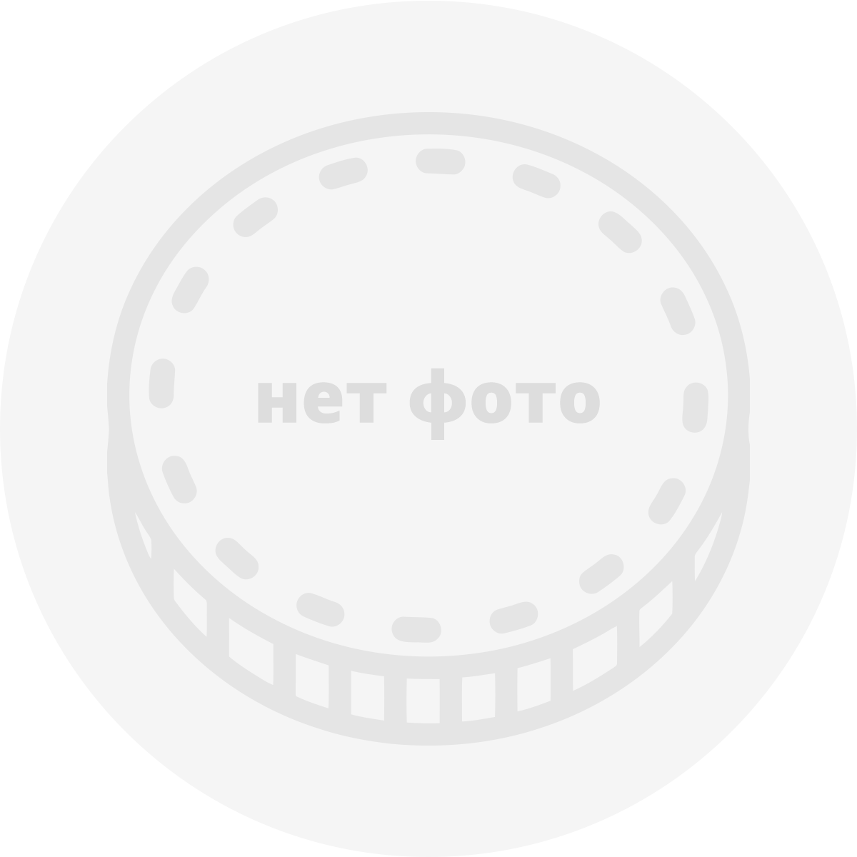 Тунис, 1/2 динара (1996–1997 г.)