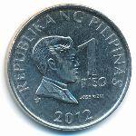 Филиппины, 1 песо (2012 г.)