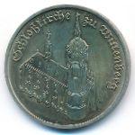 ГДР, 5 марок (1983 г.)